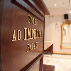 Отель A.D. Imperial Салоники развлечения