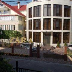 Гостиница ZARA