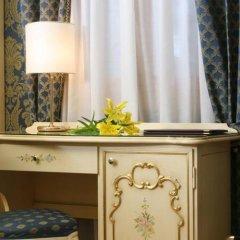 Отель Villa Dolcetti Италия, Мира - отзывы, цены и фото номеров - забронировать отель Villa Dolcetti онлайн удобства в номере фото 2