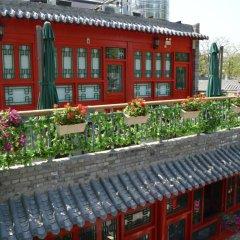 Beijing 161 Lama Temple Courtyard Hotel фото 15