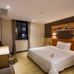 IU Hotel Chongqing Fengdu Pingdu Avenue комната для гостей фото 3
