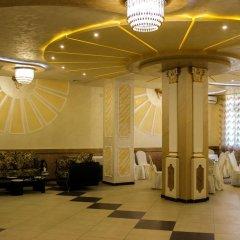 Prince Hotel Kapan Капан питание