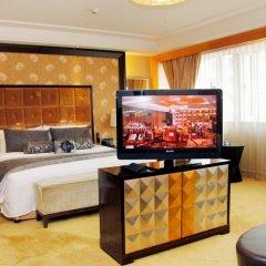 Radegast Hotel CBD Beijing 5* Номер Делюкс с различными типами кроватей фото 4