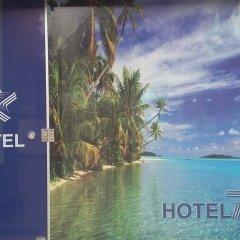 Hotel Estrela do Vale спа фото 2