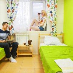 Хостел Миллениум Номер Эконом с 2 отдельными кроватями фото 2