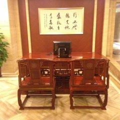 Xian Forest City Hotel комната для гостей фото 2