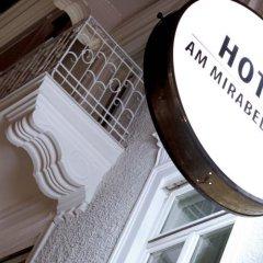 Отель am Mirabellplatz Австрия, Зальцбург - 5 отзывов об отеле, цены и фото номеров - забронировать отель am Mirabellplatz онлайн