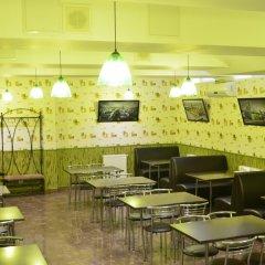Гостиница Smile-H гостиничный бар