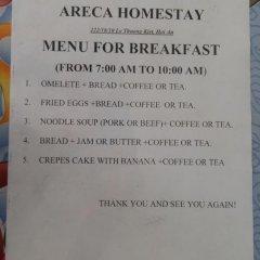 Отель Areca Homestay Вьетнам, Хойан - отзывы, цены и фото номеров - забронировать отель Areca Homestay онлайн с домашними животными
