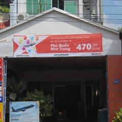 Отель Vy Khanh Guesthouse парковка