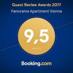 Отель Panorama Apartment Vienna Австрия, Вена - отзывы, цены и фото номеров - забронировать отель Panorama Apartment Vienna онлайн городской автобус