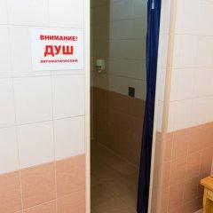 Мини-Отель Петрозаводск 2* Кровать в общем номере с двухъярусной кроватью фото 22