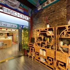 Отель Dongfang Shengda Hotel Китай, Пекин - отзывы, цены и фото номеров - забронировать отель Dongfang Shengda Hotel онлайн гостиничный бар