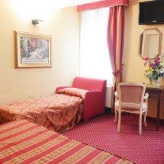 Отель Citta Di Milano 3* Стандартный номер фото 3