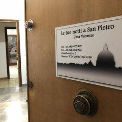 Отель Le tue Notti a San Pietro интерьер отеля фото 2