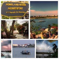 Отель Homeland River Homestay пляж фото 2