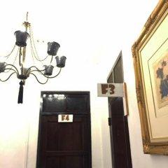 Отель FIRST 1 Boutique House at Sukhumvit 1 2* Номер Делюкс с различными типами кроватей фото 4