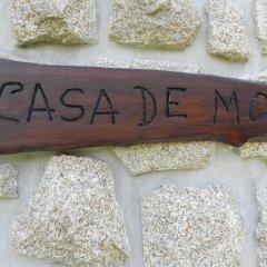 Отель Casa de Mos спортивное сооружение