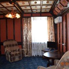 Гостиница Держава комната для гостей фото 2