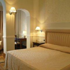 Hotel Flora 4* Номер Комфорт с различными типами кроватей фото 4