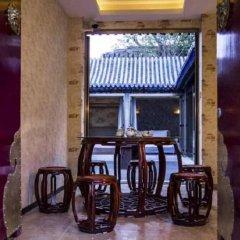 Отель Beichangjie quadrangle dwellings Китай, Пекин - отзывы, цены и фото номеров - забронировать отель Beichangjie quadrangle dwellings онлайн питание