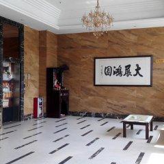 Guangzhou Junhong Business Hotel интерьер отеля