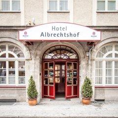 Отель Albrechtshof Германия, Берлин - отзывы, цены и фото номеров - забронировать отель Albrechtshof онлайн развлечения