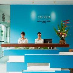 Отель Centra by Centara Coconut Beach Resort Samui интерьер отеля фото 3