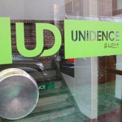 Отель Unidence Seocho Gangnam Южная Корея, Сеул - отзывы, цены и фото номеров - забронировать отель Unidence Seocho Gangnam онлайн спа