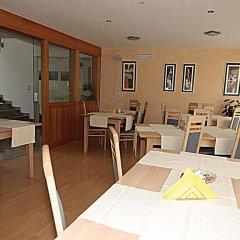Отель Residence Weisskugel Langtaufers Südtirol Горнолыжный курорт Ортлер питание