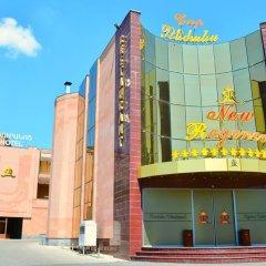 Бутик-отель Regence спортивное сооружение