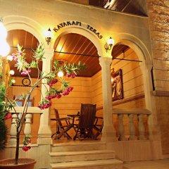 Kral - Special Category Турция, Ургуп - отзывы, цены и фото номеров - забронировать отель Kral - Special Category онлайн питание фото 3
