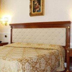 Отель Villa Pinciana 4* Стандартный номер с двуспальной кроватью фото 9