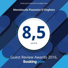 Отель Monolocale Piazzetta D'Enghien Лечче приотельная территория