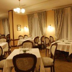 Hotel Dom Lesnika питание