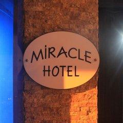Отель Sarajevo Taksim развлечения