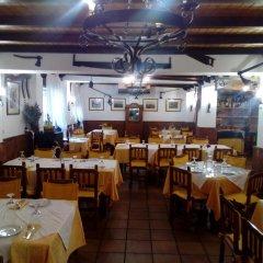Hotel Restaurante Calderon питание