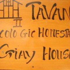Отель Tavan Ecologic Homestay Стандартный номер с различными типами кроватей фото 3