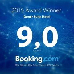 Demir Suite Hotel спортивное сооружение
