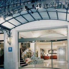 Отель Gaudi спа
