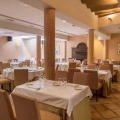Hotel URH Vila de Tossa питание фото 2