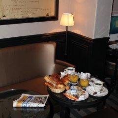 Отель Saint Cyr Etoile Париж питание фото 2