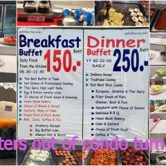 Отель The Base Central Pattaya by Arawat Таиланд, Паттайя - отзывы, цены и фото номеров - забронировать отель The Base Central Pattaya by Arawat онлайн питание фото 2