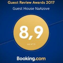 Гостиница Guest House NaAzove Украина, Бердянск - отзывы, цены и фото номеров - забронировать гостиницу Guest House NaAzove онлайн с домашними животными