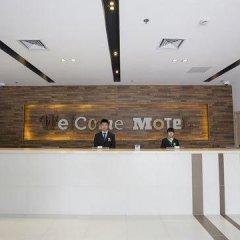 Отель Motel 268 Shanghai Ledu Road интерьер отеля фото 3