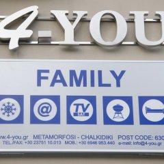 Отель 4-You Family фитнесс-зал