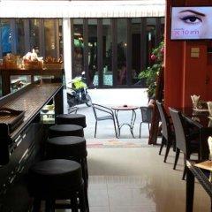 Отель Baan Sabai De гостиничный бар