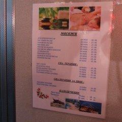 Отель Sirius Beach Болгария, Св. Константин и Елена - отзывы, цены и фото номеров - забронировать отель Sirius Beach онлайн интерьер отеля фото 2