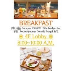 Отель 24 Guesthouse Myeongdong Center питание фото 3