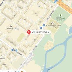 Апартаменты на Отрадной и Хо Ши Мина городской автобус